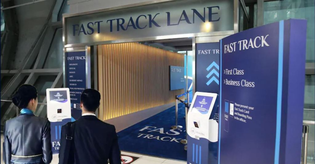 airport meet assist fast track lane